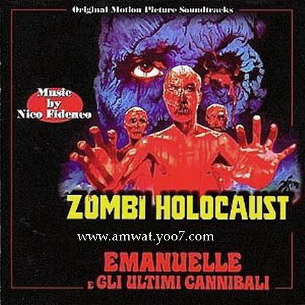 تحميل فيلم الرعب الايطالي 1980 Download , zombie holocaust Zombie16