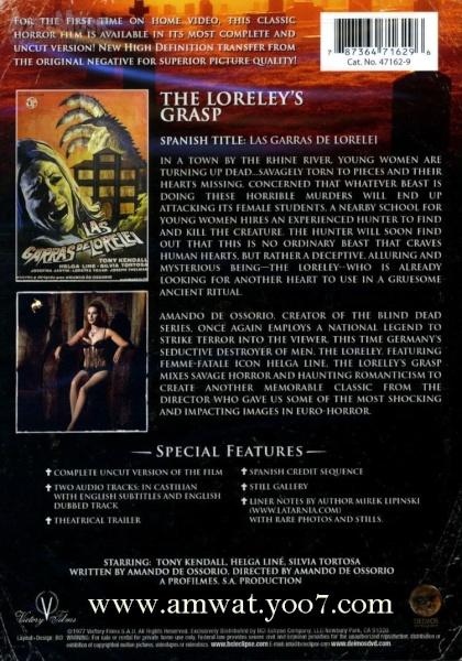 فلم الرعب الحرباء Las Garras de Loreley 1974 من ترجمتي ورفعي Las_ga19_800x600