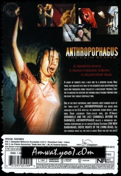 الرعب الايطالي الممنوع Antropophagus 1980 من ترجمتي ورفعي Rosso111_800x600