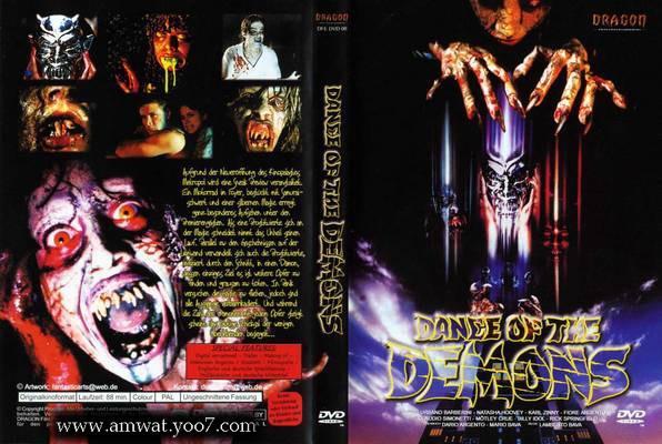الترجمة العربية لفيلم الرعب الايطالي 1986 Demoni - Demons 1110