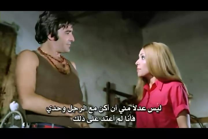 فلم الرعب الحرباء Las Garras de Loreley 1974 من ترجمتي ورفعي Garras12