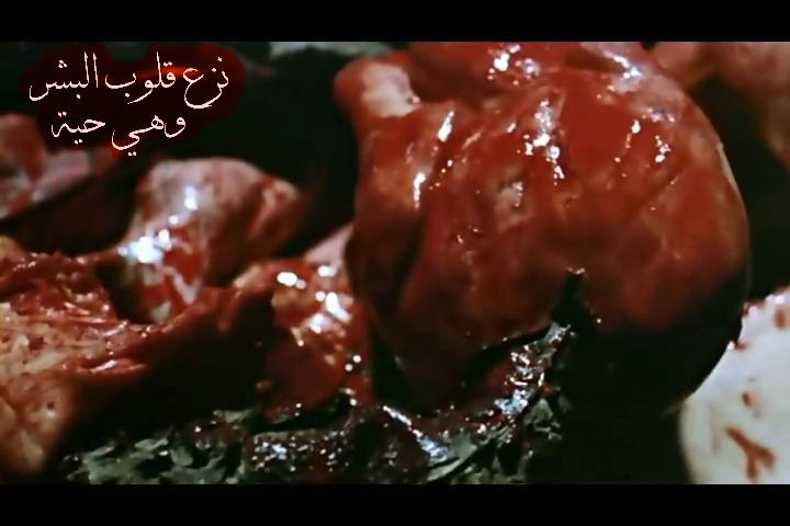 فلم الرعب الحرباء Las Garras de Loreley 1974 من ترجمتي ورفعي Garras23