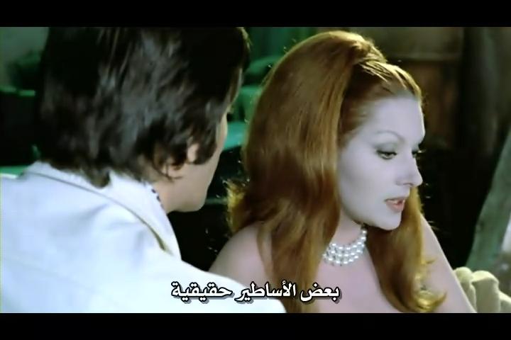 فلم الرعب الحرباء Las Garras de Loreley 1974 من ترجمتي ورفعي Garras29