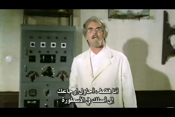 فلم الرعب الحرباء Las Garras de Loreley 1974 من ترجمتي ورفعي Garras34