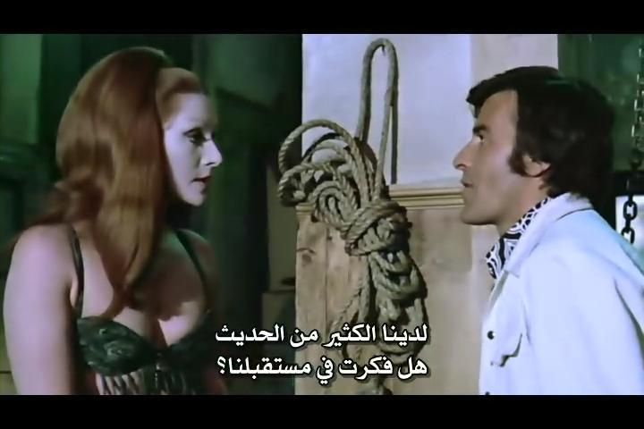 فلم الرعب الحرباء Las Garras de Loreley 1974 من ترجمتي ورفعي Garras38