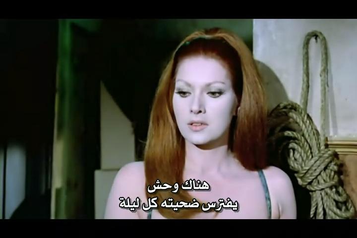فلم الرعب الحرباء Las Garras de Loreley 1974 من ترجمتي ورفعي Garras39
