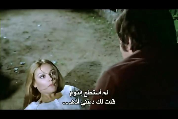 فلم الرعب الحرباء Las Garras de Loreley 1974 من ترجمتي ورفعي Garras58