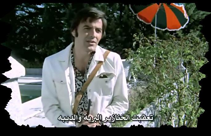 فلم الرعب الحرباء Las Garras de Loreley 1974 من ترجمتي ورفعي Las410