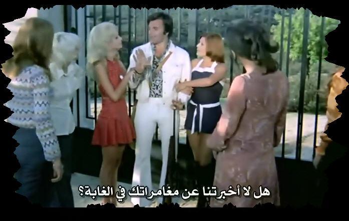 فلم الرعب الحرباء Las Garras de Loreley 1974 من ترجمتي ورفعي Las510