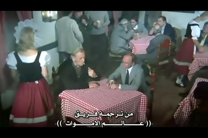 الحرباء - فيلم الرعب الاسباني الحرباء من ترجمة فريق عالم الاموات قريبا Las_ga14