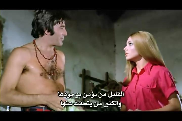 فلم الرعب الحرباء Las Garras de Loreley 1974 من ترجمتي ورفعي Lorele17