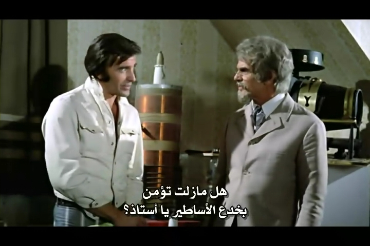 فلم الرعب الحرباء Las Garras de Loreley 1974 من ترجمتي ورفعي Lorele20