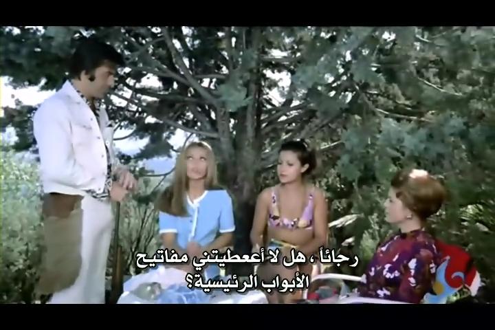 فلم الرعب الحرباء Las Garras de Loreley 1974 من ترجمتي ورفعي Lorele25
