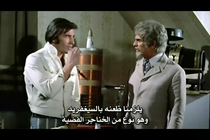 فلم الرعب الحرباء Las Garras de Loreley 1974 من ترجمتي ورفعي Lorele27