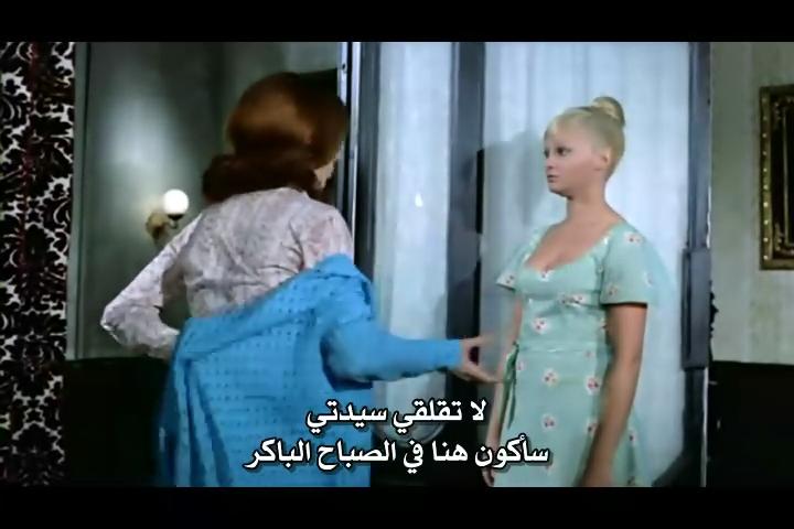 فلم الرعب الحرباء Las Garras de Loreley 1974 من ترجمتي ورفعي Lorele31