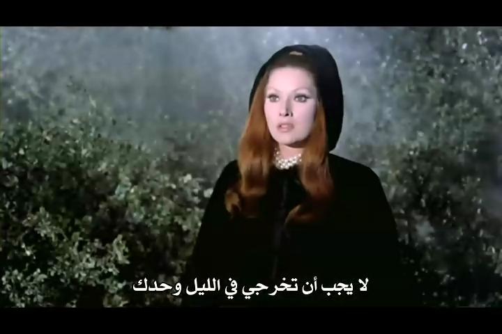 فلم الرعب الحرباء Las Garras de Loreley 1974 من ترجمتي ورفعي Lorele42