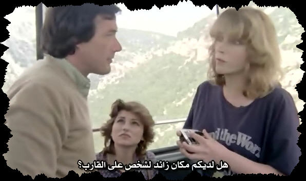 الرعب الايطالي الممنوع Antropophagus 1980 من ترجمتي ورفعي Rosso115