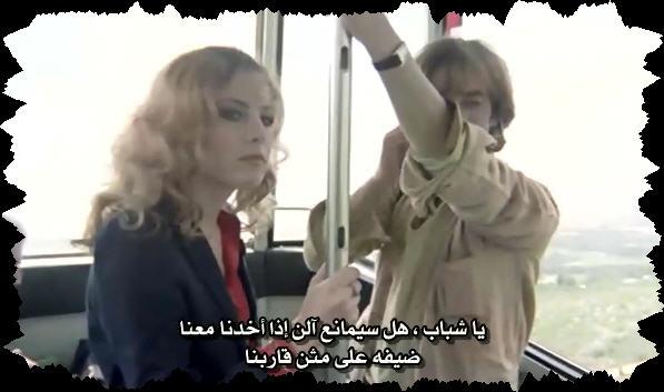 الرعب الايطالي الممنوع Antropophagus 1980 من ترجمتي ورفعي Rosso210
