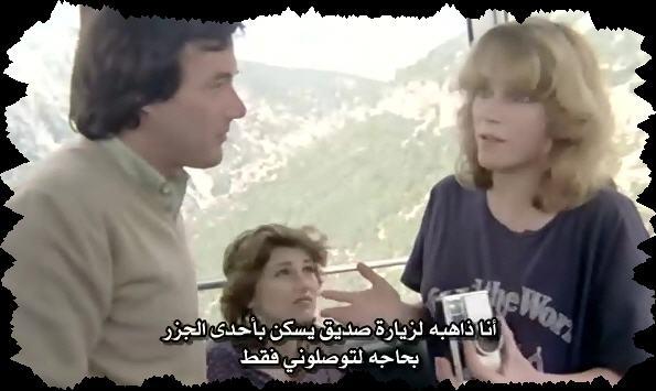 الرعب الايطالي الممنوع Antropophagus 1980 من ترجمتي ورفعي Rosso310