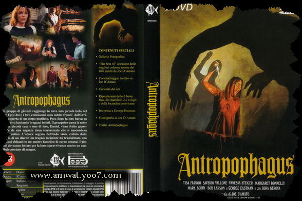 الرعب الايطالي الممنوع Antropophagus 1980 من ترجمتي ورفعي Rosso311