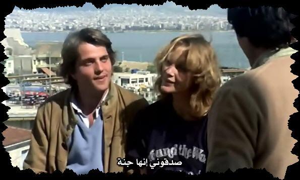 الرعب الايطالي الممنوع Antropophagus 1980 من ترجمتي ورفعي Rosso410