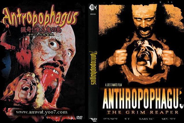 الرعب الايطالي الممنوع Antropophagus 1980 من ترجمتي ورفعي Rosso911